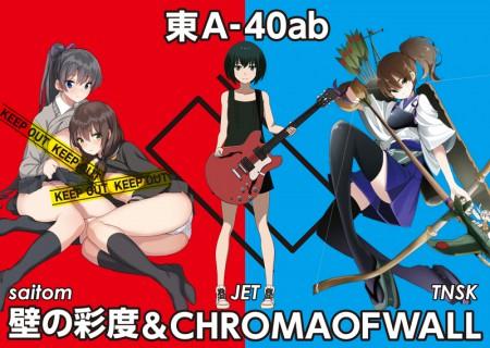 c85_poster_b0