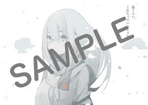 tn_nobo_tora_sample